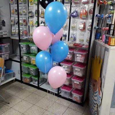 ballon gender